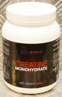 Creatine Monohydrate - 500g tub - Help increase high intensity athletic performance